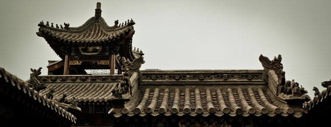 Rooftop Of A Building On Guozijian Street
